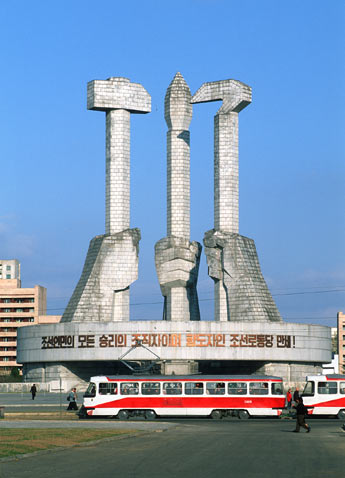 Worker's Party Memorial and East European tram