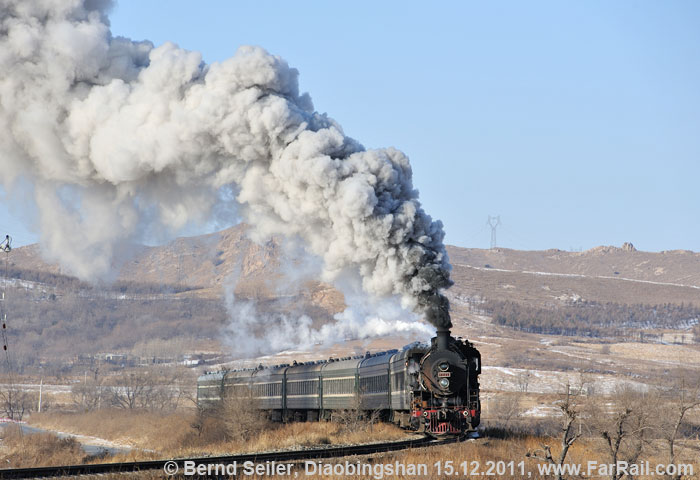 "Diaobingshan: Steam along the ""Faku-line"""